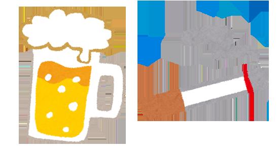 ビールとたばこ