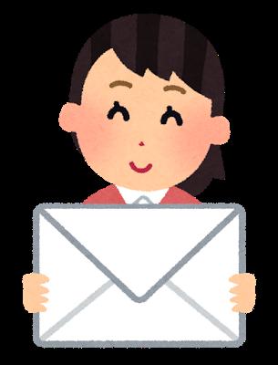 メールを待つ女性