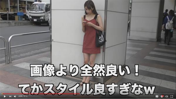 ぷろたん氏の出会い系アプリ紹介動画2