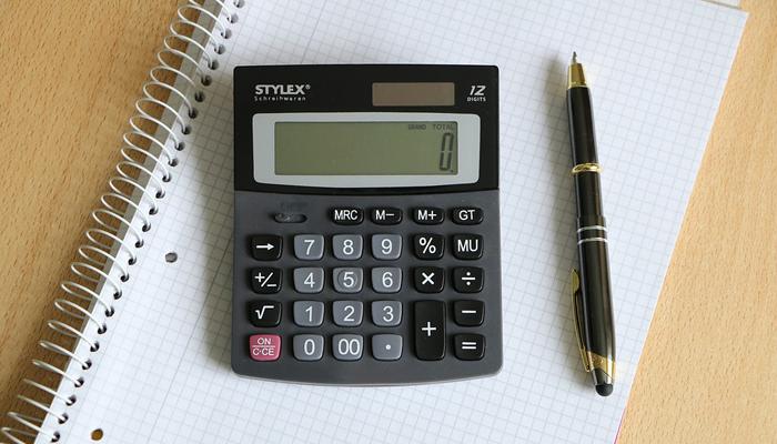 経費の計算